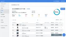 assetz-capture__inventory-dashboard--1366-768