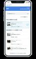 assetz-capture__phone-inventory-list
